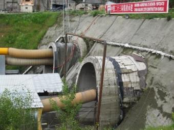 New Surami tunnel