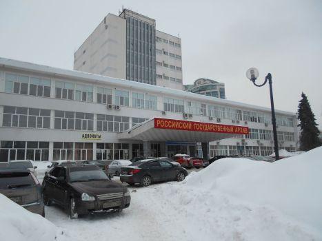 Samara archive