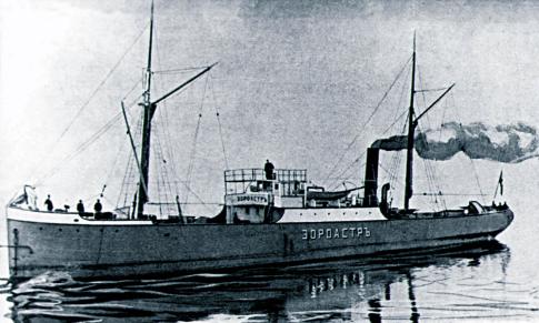 Zoroastr